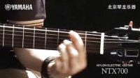 雅马哈 YAMAHA NTX700 电箱古典吉他官方视频演示