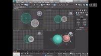 3dmax教程入门到精通3dmax室内设计教程E学堂小E老师3dmax室内建模贴图教程 第4课