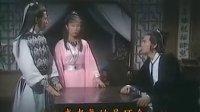 楚留香1979.EP04.DVDRip