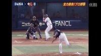 2012.09.13 報ステ NPB