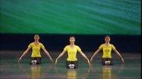 中国舞蹈家协会考级二级1、膝盖脚指头
