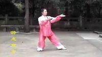 陈翠娥大乙游龙拳口令版