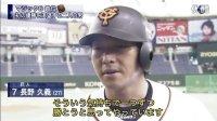 2012.09.15 すぽると NPB