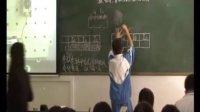 物理―八年級上冊―第五章電流和電路(第五節探究串并聯電路的電流規律)―人教課標版―曾嘉敏―沙溪鎮中學