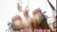 七仙女散花