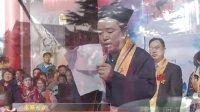 平度玉皇宫落成典礼暨神像开光庆典视频-陕西广播电视台品牌视角