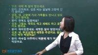 [韩语学习 日常会话] 第十四课 节日 명절