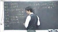 SX547《简单的线性规划(2)(1)》 新课标人教A版高中数学(必修5)