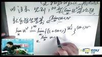 2014华新文登数学基础班第一堂