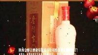陕西金醇古酒业有限公司