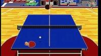 史上罕见街机游戏【急速乒乓球】小握-娱乐解说