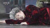 沈腾马丽杜晓宇 2014央视春晚小品《扶不扶》