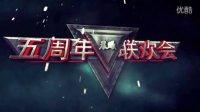 晨曦志愿者协会五周年【主题过渡转场】9秒AE视频片段