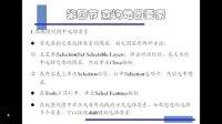 ArcGIS9.3 应用教程    第二章 A ...
