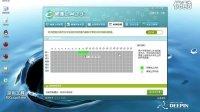 英诺《健康上网卫士》安装视频官网http:www.abc100.com.cn