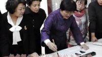 北京诚敬仁中小学教师国学书法第一期培训班