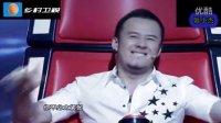 超级爆笑恶搞《中国好声音》变《乡村好声音》