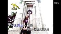 【白领天使】TV-卓依婷-194-高天上流云