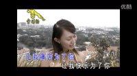 【白领天使】TV-卓依婷-193东南西北风