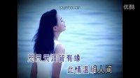【白领天使】TV-卓依婷-195-好人一生平安