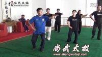 李恩久老师洪派24式太极拳—2012十一培训