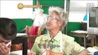 娱乐综艺 .120908.HDTV.XviD-KOR