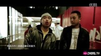 Chinese Hip Hop 中国说唱: 龙谷池岚 - Webber feat. Sbazzo