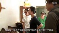 北京爱情故事 花絮1:陈思诚佟丽娅爱情特辑 (中文字幕)