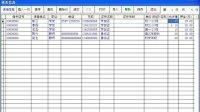 大地球软件_图书管理系统教学影片