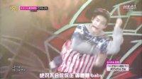 EXO - Growl - MBC音乐中心现场版 中文字幕 13_08_03[超清版]