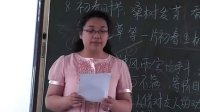卢娜老师毕业致辞