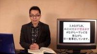 新版标准日本语初级第27课能力考试N4自学习日语葛源1.2版视频