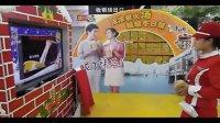 著名品牌康师傅香菇炖鸡面圣诞节促销AR体验