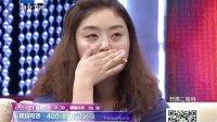 大王小王 2014年第5期 屡受重创的婚姻(下)
