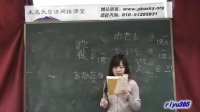 未名天新版标准日本语初级上册第12集