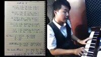 Keith钢琴教学:右手和弦技巧(上)