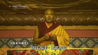 《點燈祈願文》演唱:大寶法王噶瑪巴,王菲(超高清字幕完整版)