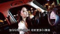 dj小阳2013音乐酒吧区女人篇伤感慢摇串烧dj