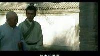 《了凡四训》(命自我立)电影版01