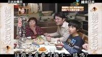 日本妙国民-20121029