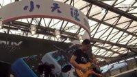胡同 by 小天使乐队-2012上海国际乐器展-Nu-X舞台