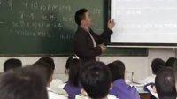 地理―八年級上冊―第二章:中國的自然環境―人教課標版―葉妃常―三鄉博愛初級中學