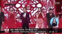 TV朝鲜:韩流明星李敏镐出演中国最大的演出《春晚》