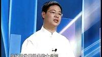 孙百川-易经智慧创百年企业04