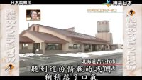 日本妙国民-20121022