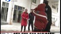 河南李博亚邹清林肖兴波获得全国最美警察称号