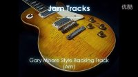 Gary_Moore_Style_Backing_Track_(Am)