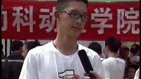 【迎新采访】2012华中农业大学生电视台学迎新采访