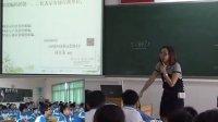 地理―八年级下册―第五章:中国的地理差异第一节四大地理区域的划分―人教课标版―缪斯雅―沙溪镇中学