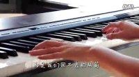 超好听的原创歌曲《片段》!!石美子_heather首发原创MV 超清 高清